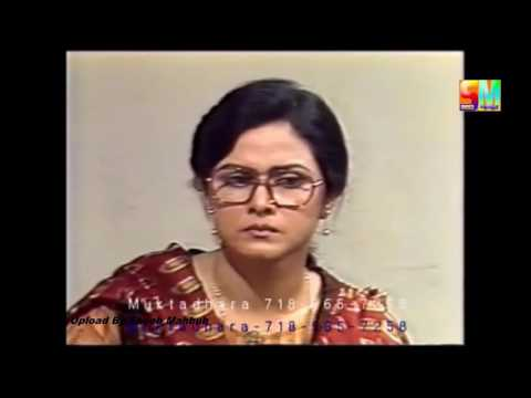 Old Bangla Natok RUPNOGOR 1994 Part 3(Towkir Ahmed, Bipasha Hayat, Khaled Khan)