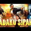 New Release South Indian Hindi Dubbed Movie 2021 | Raviteja Nikiti Thakur New Action Super Hit Movie