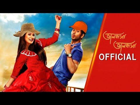Bhalobasha Bhalobasha (ভালোবাসা ভালোবাসা)   Srabanti & Hiran   Bangla Romantic Movie