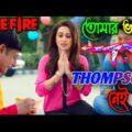 New Free Fire Gun Skin Comedy Video Bengali 😂 || Thomson Gun Skin Video