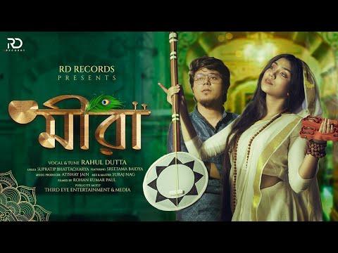 MEERA – Rahul Dutta   Supratip B   Sreetama   Official Music Video   Bengali New Sad Song 2021