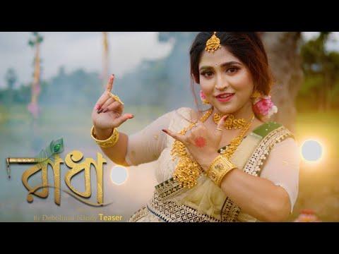 RADHA (Reply Version)  Debolinaa Nandy   Supratip   Official Music Video    Bengali new sadsong 2021