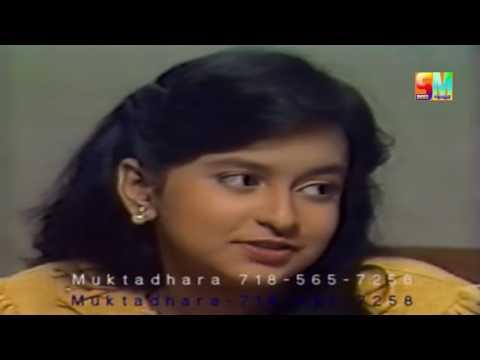 Old Bangla Natok RUPNOGOR 1994 Part 1 (Towkir Ahmed, Bipasha Hayat, Khaled Khan)