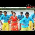 Beli Full Mala | SR Music Hits   | Purulia Song | Bangla Bengali Song | Shiva Music