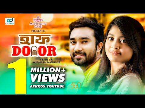 Valobasha | Farhan Ahmed Jovan | Sarika Sabrin | Razib | New Bangla Natok 2021 | CD Vision