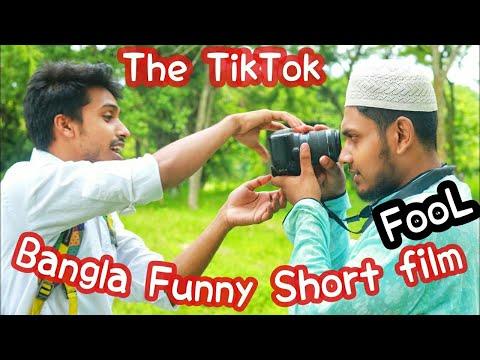 Deshi nagin dance Funny video | Bangla natok 2021 | #shorts | mohabbot bangla natok | tuttutorigine