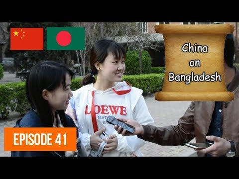 What 🇨🇳 Chinese People Know About 🇧🇩 Bangladesh? China on Bangladesh   NonStop Videos