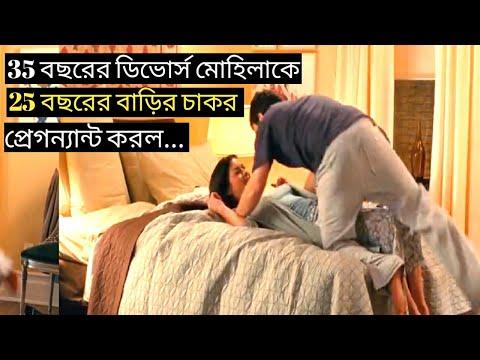 Rebound (2009) Movie Explained in Bengali | Full Movie Bangla explanation | Cinemar Duniya