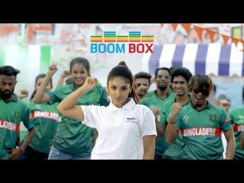 Boom Boom -The Best ICC World Cup Cricket Theme Song 2019 Bangladesh -Ridy Sheikh   Transcom Digital