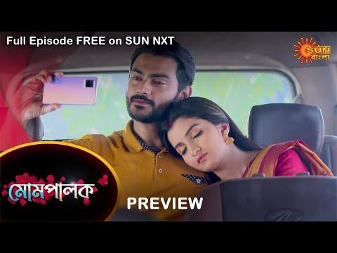 Mompalok – Preview | 1 Sep 2021 | Full Ep FREE on SUN NXT | Sun Bangla Serial