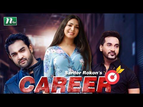Career   ক্যারিয়ার   Prova   Shajal Noor   NTV Natok 2021