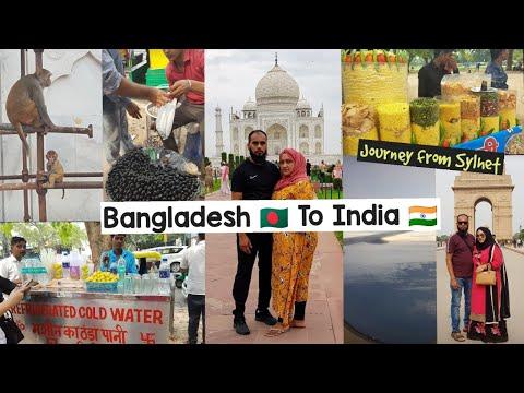 BANGLADESH 🇧🇩 TO INDIA 🇮🇳   Sylhet to Kolkata to Delhi Full Vlog   Taj Mahal , Lal Kila , India Gate