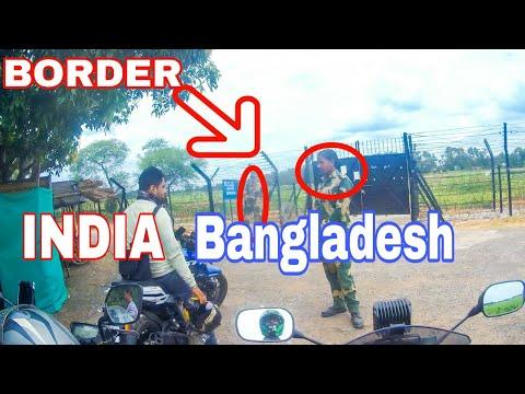 INDIA BANGLADESH BORDER । CROSSING BORDER BY BIKE!!!!!!!