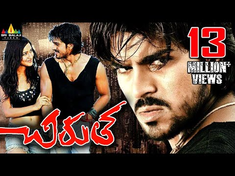 Chirutha Telugu Full Movie   Ram Charan, Neha Sharma   Sri Balaji Video