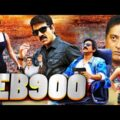 New Release South Indian Hindi Dubbed Movie 2021 | Raviteja Sai Pallavi New Action Super Hit Movie