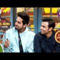 The Kapil Sharma Show Season 2 – Ayushmann's Poetry – Ep 115 – Full Episode – 15th February, 2020