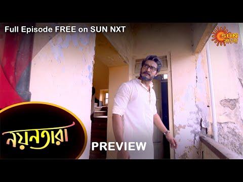 Nayantara – Preview | 7 Sep 2021 | Full Ep FREE on SUN NXT | Sun Bangla Serial