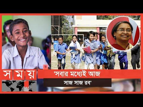 'শয়ে শয়ে মেসেজ এসেছে যে, শিক্ষাপ্রতিষ্ঠান খুলবেন না'   Dipu Moni   School   College   Somoy TV