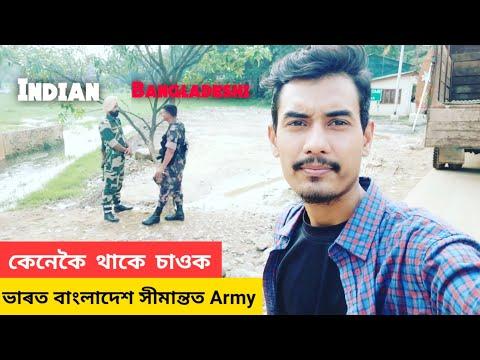 Guwahati to  Bangladesh   Bike Trip   Dawki River   Meghalaya best place   Assamese vlog