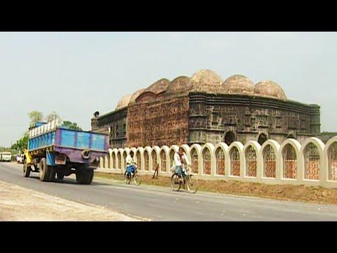 উত্তরবঙ্গের ঐতিহাসিক চাঁপাইনবাবগঞ্জ (২০০৪) | TRAVEL CHAPAINAWABGANJ IN BANGLADESH