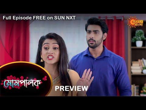 Mompalok – Preview | 8 Sep 2021 | Full Ep FREE on SUN NXT | Sun Bangla Serial