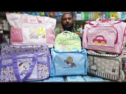 Baby Bag Price In Bangladesh