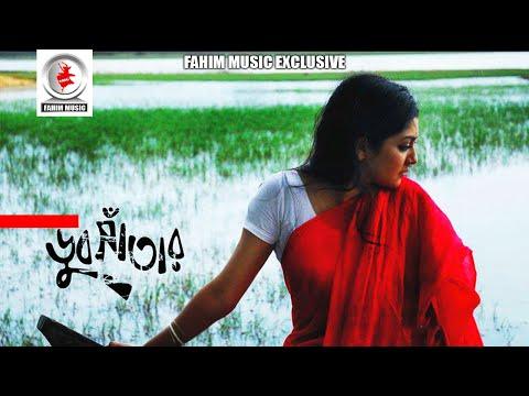 Dub Shatar I ডুব সাঁতার I Bangla Full Movie | Shehzad Chowdhury I Joya Ahsan I Bangla Cinema
