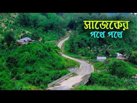 Sajek Tour  | Episode 01 | Dhaka to Sajek | Sajek Valley Travel Guide