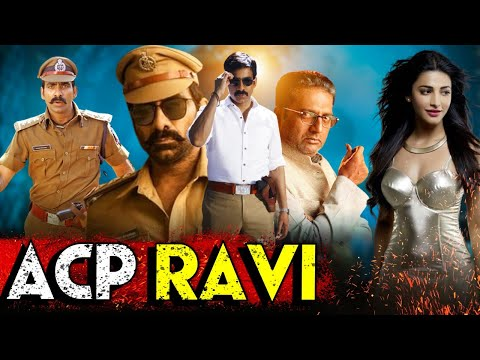 Ravi Teja ACP Ravi New Blockbuster Action Movie 2021 Full Hindi Dubbed Movie 2021