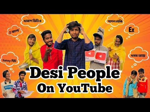 Desi People On YouTube | Bangla funny video | BAD BROTHERS | It's Omor