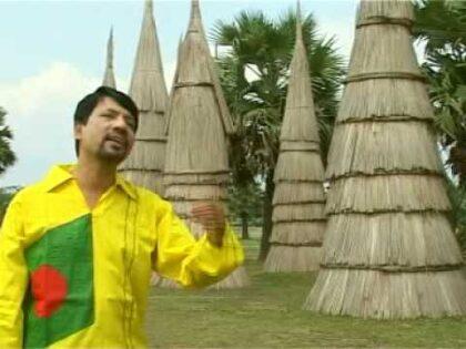 Bangladesh in Music Video ..Sonarode Projapoti