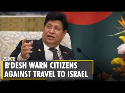 Bangladesh shows support to Palestine, warn citizens against travel to Israel | World News