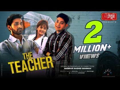 The Teacher | Shajal | Rafsan the ChotoBhai | Mabrur Rashid Bannah | Bangla Eid Natok 2021