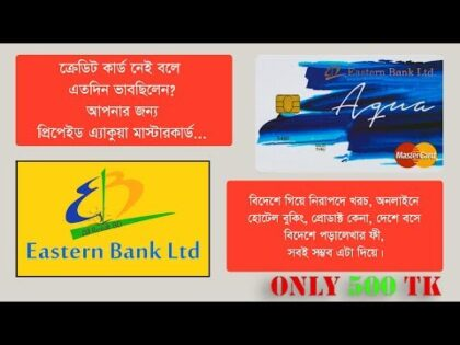 Best travel card in Bangladesh