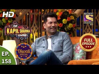 The Kapil Sharma Show Season 2 – A Musical Evening – Ep 158 – Full Episode – 14th November, 2020