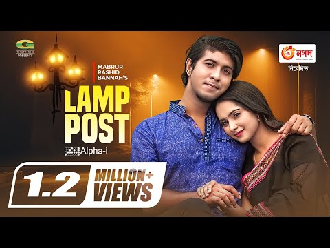 Lamppost | ল্যাম্পপোস্ট | Eid Natok 2021 | Tawsif Mahbub | Keya Payel | New Bangla Natok 2021