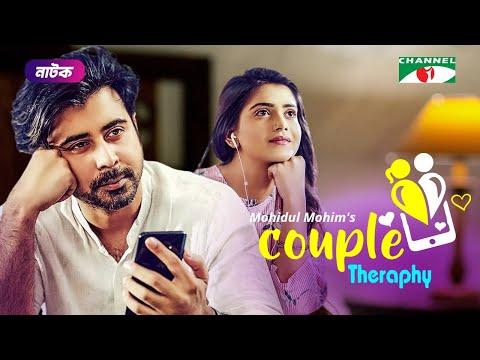 Couple Therapy | Bangla Natok 2021 | Afran Nisho | Tanjin Tisha | Mohidul Mohim |  Channel i Prime
