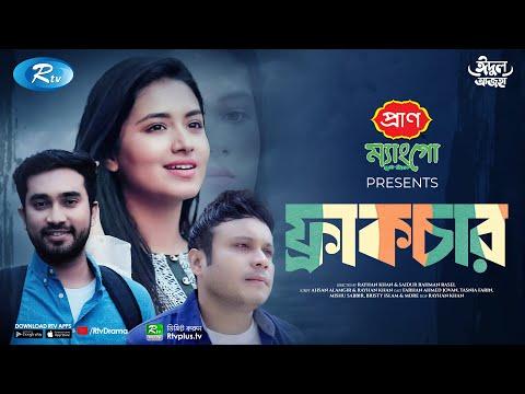 Fracture | ফ্রাকচার | Eid Natok 2021 | Jovan, Tasnia Farin, Mishu Sabbir | Bangla Natok 2021