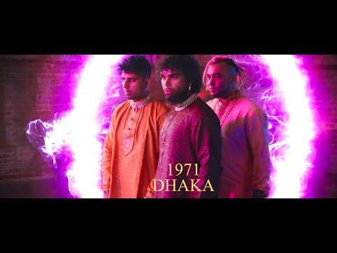 Bhanga Bangla – Jutar Bari  🇧🇩 | Official Music Video