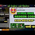 REDEEM CODE BANGLADESH MUSIC VIDEO  REDEEM CODE FREE FIRE | FF REDEEM CODE