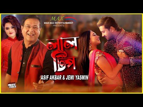 LAL TIP – লাল টিপ | Asif Akbar | Jemi | Supto | Zaara Taira | Bangla Music Video 2020