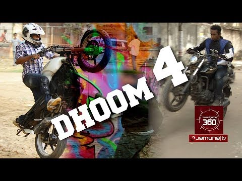 Dhoom-4   Investigation 360 Degree   EP 07