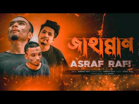 Jahannam   জাহান্নাম   Samz Vai   Ashraf Rafi   Bangla Rap Song 2021