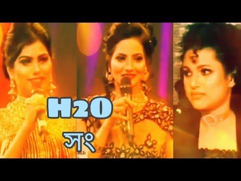 H2O Song   Miss World Bangladesh   2018   Jannatul Ferdous Oishee   Funny Music Video   Nazma Akter
