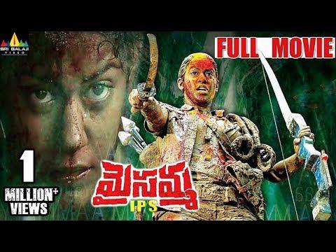 Maisamma IPS Telugu Full Movie   Mumaith Khan, Prabhakar   Sri Balaji Video
