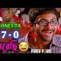 Best Free Fire lokesh vs sooneeta comedy Video Bengali 😂 || Desipola
