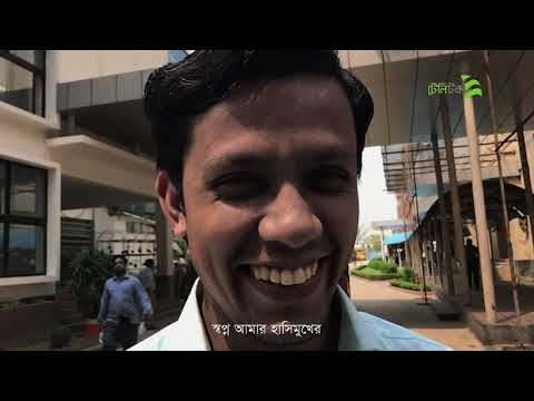 Happiness In Bangladesh Full Bangla Music Video Song 2017 By Imran HD 720p