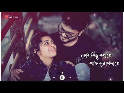 Bangla Romantic song WhatsApp status video   Bnagla WhatsApp status   New Bengali Lyrics song status