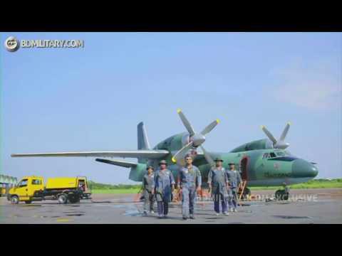 Bangladesh Official Music Video