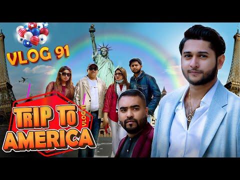 Trip To America  | Tawhid Afridi | Tahseenation | Bangladesh To USA | Family | Vlog 91